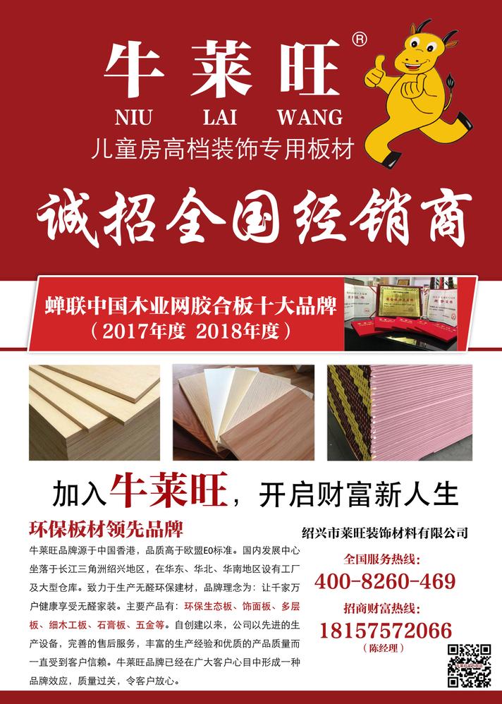 WeChat Screenshot_20181219161148.png